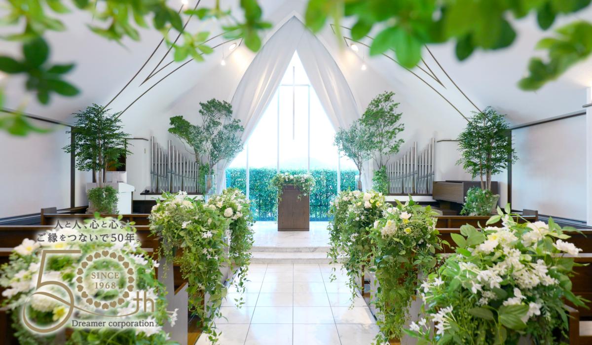 松山市の結婚式場ベルフォーレ松山